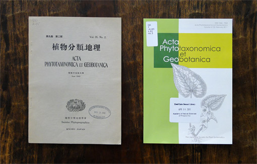photo of two scientific journals